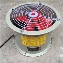 SFNo2.5-4防爆低噪音送风机转速1450
