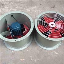 SF5-2防爆排风机功率2.2-2p