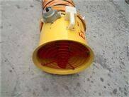 防爆轴流风机壁式安装