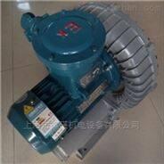 节能环保化工设备专用高压防爆鼓风机