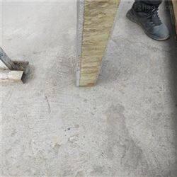1200*600砂浆复合岩棉板