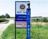 旅游景點一鍵報警系統