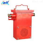 礦用本安型音箱-礦用廣播系統-防爆音箱