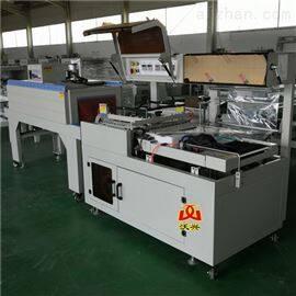 L-450免费指导 生产书本画册全自动热收缩包装机