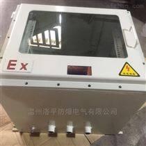 4U通風散熱機柜 BXK-T防爆網絡機柜