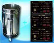 徐州藍芯電子簡易雨量報警器