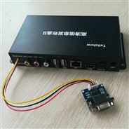 展馆中控RS232串口指令触发播放盒