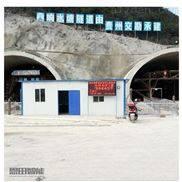 隧道人员定位安全防御系统门禁考勤系统