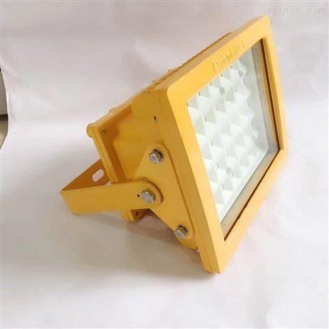 LED防爆泛光灯100瓦 IICT6喷漆房防爆壁灯