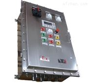 防爆电涌保护器箱