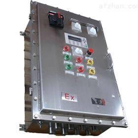 BXMD不锈钢防爆电源箱
