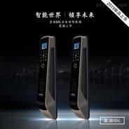 皇迪Q5L全自動大彩屏智能鎖家用指紋鎖