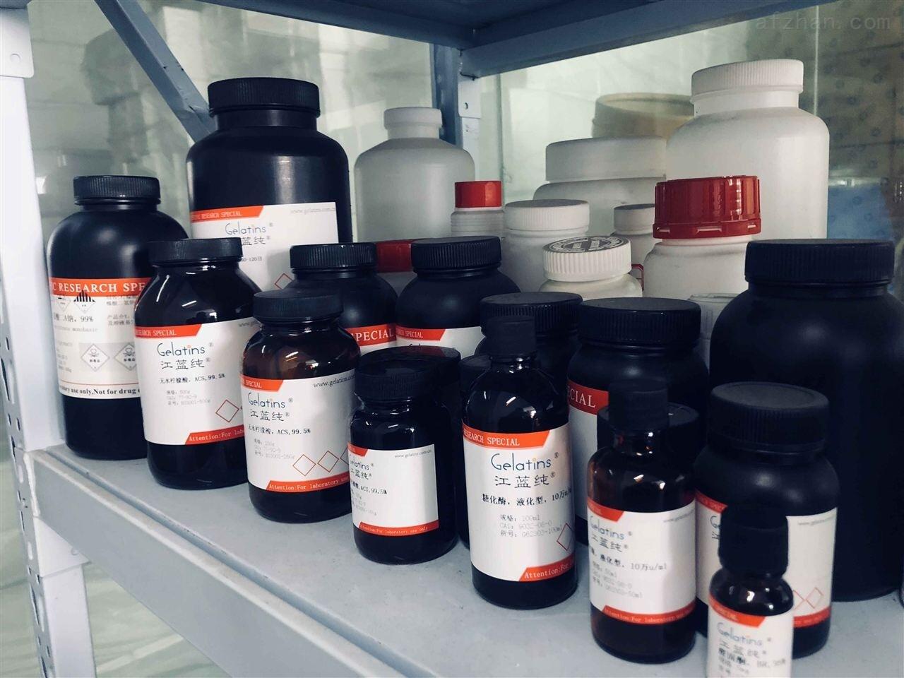 pai嗪-N,N-双(2-羟基乙磺酸)