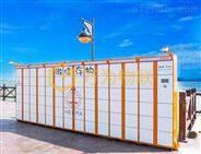 智能儲物櫃定制解決方案生產廠家