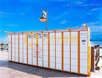 智能儲物柜定制解決方案生產廠家