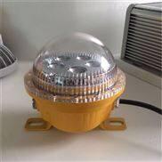SW7153LED应急灯 防爆LED应急照明灯