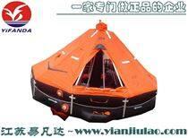 新标船用自扶正气胀救生筏、老款抛投气胀筏