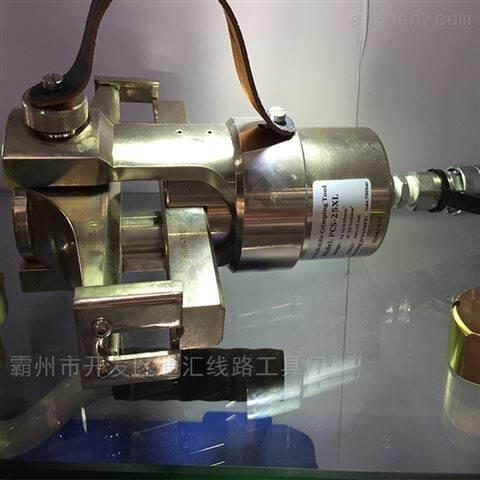 HS85-150接触网局部校直器