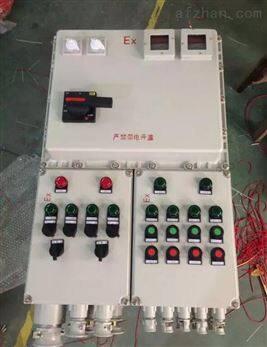 BXS-4/30防爆检修电源插座箱