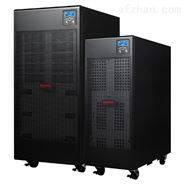 黑龍江深圳山特UPS電源P6-20K UPS