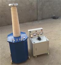 油侵式高壓試驗變壓器/工頻耐壓裝置