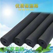 齐全 常用橡塑管规格43*30mm厚一米单价