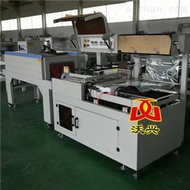 L-450奶茶套膜全自动热收缩包装机 武汉机械