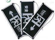 北京消防标志灯 科美金盾消防疏散标志灯