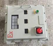 防爆变频器箱厂家 PLC变频控制箱