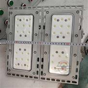 太原低碳节能型LED防爆道路灯200w生产厂家
