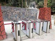 咸阳景区电子门票管理系统