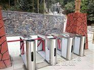 咸陽景區電子門票管理系統
