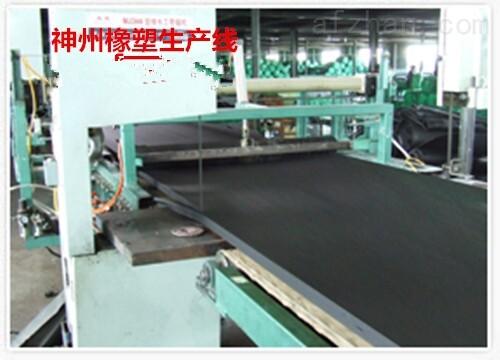 橡塑海绵板柔性*柔性橡塑板生产厂家