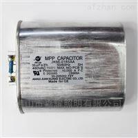 35-205002-T9Y通用GE 1000W美标钠管35UF电容