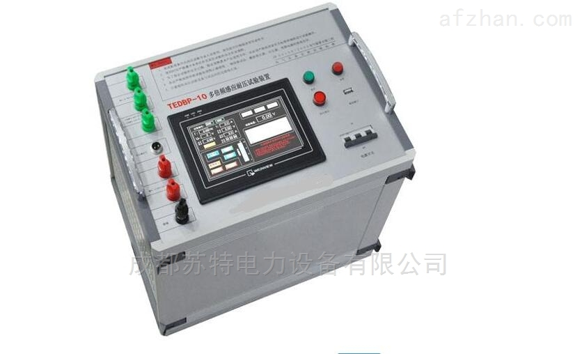 5kva/360v/150hz三倍频感应耐压试验装置