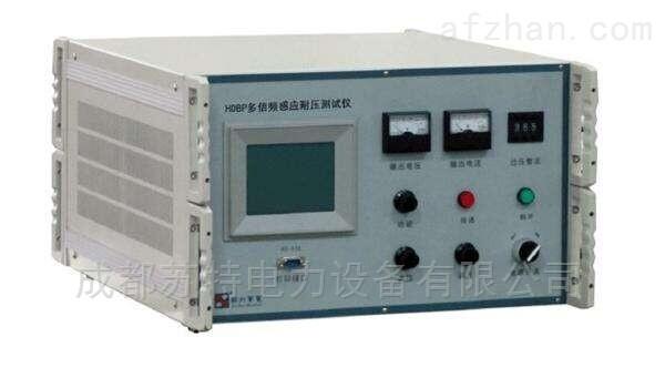 三倍频感应耐压试验装置优惠