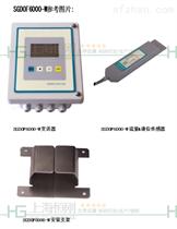 水文測量儀器測流速流量SGDOF6000-W