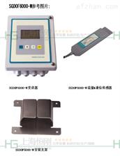 水文测量仪器测流速流量SGDOF6000-W