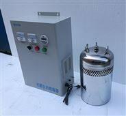 龍岩水箱自潔消毒器