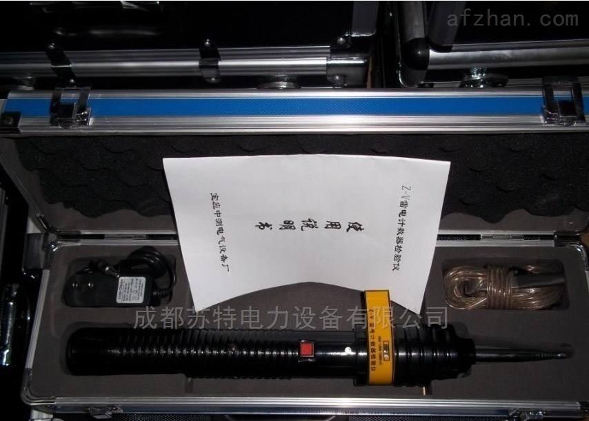 袖珍型雷击计数器测试仪 三级承试设备