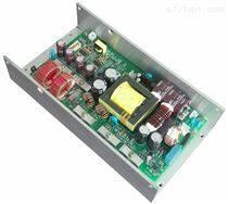 480W定壓數字功放模塊功放板公共廣播專用