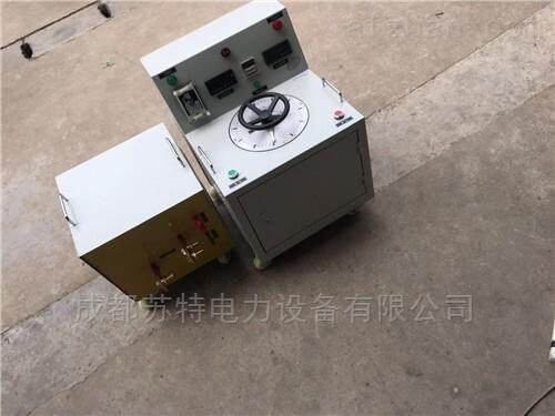 交直流大电流发生器SLQ升流器