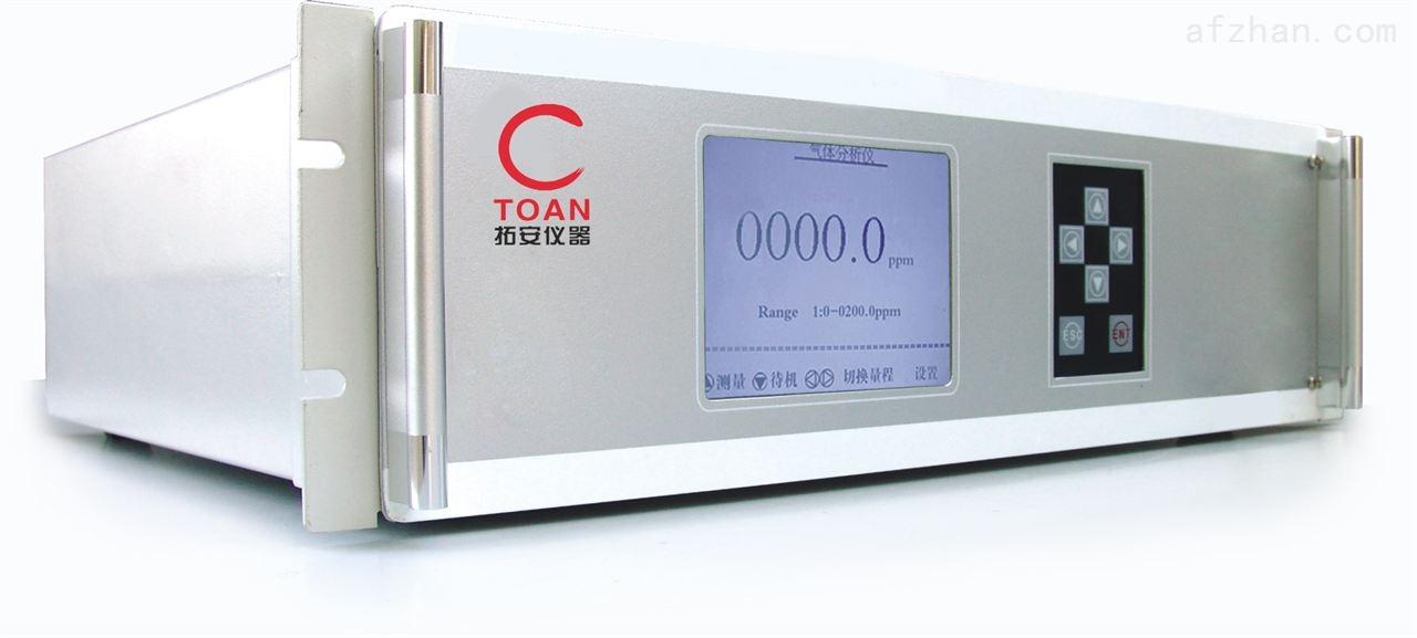 紫外光一氧化氮和NO2在线分析仪