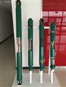 黑龍江高揚程小口徑的QYDB潛油電泵廠家