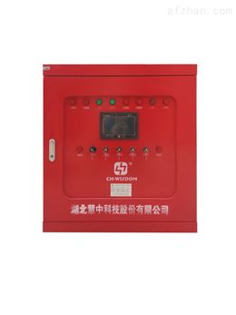CCCF数字消防巡检设备XFXJ75KW多路巡检