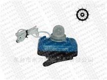 MED鋰電救生衣燈(EC證書)