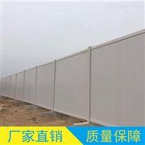 新型塑料PVC工程圍擋