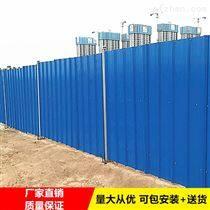 单层铁皮冷板临时建筑屏障