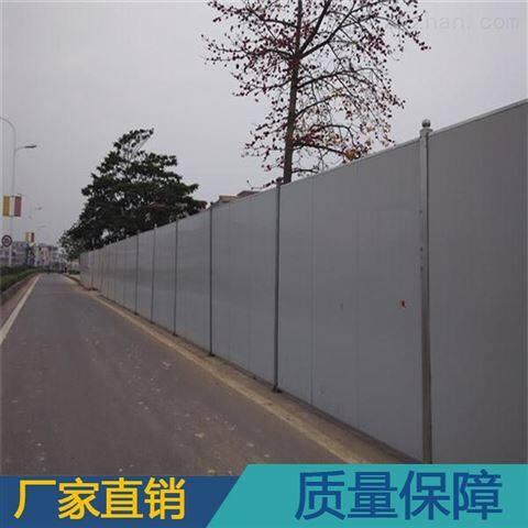 彩鋼雙層夾芯板圍擋工程工地圍蔽現貨出售