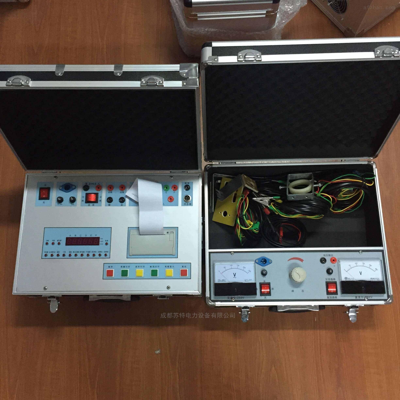断路器特性测试仪/电力承试三级